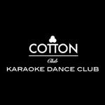 cottonclub.jpg